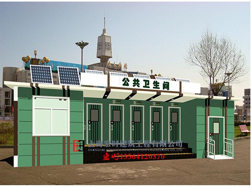 上海地区品牌好的移动厕所