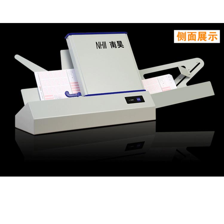 威海光标阅读机,光标阅读机采购,光标阅读机开发