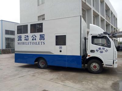 好用的移动式环保公厕_长沙哪里有供应实惠的移动式环保厕所