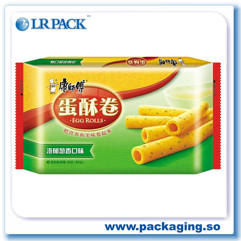 哪里有卖划算的饼干背封包装袋_南阳饼干包装袋哪里买