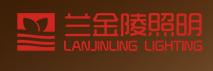 深圳市润华照明工程有限公司