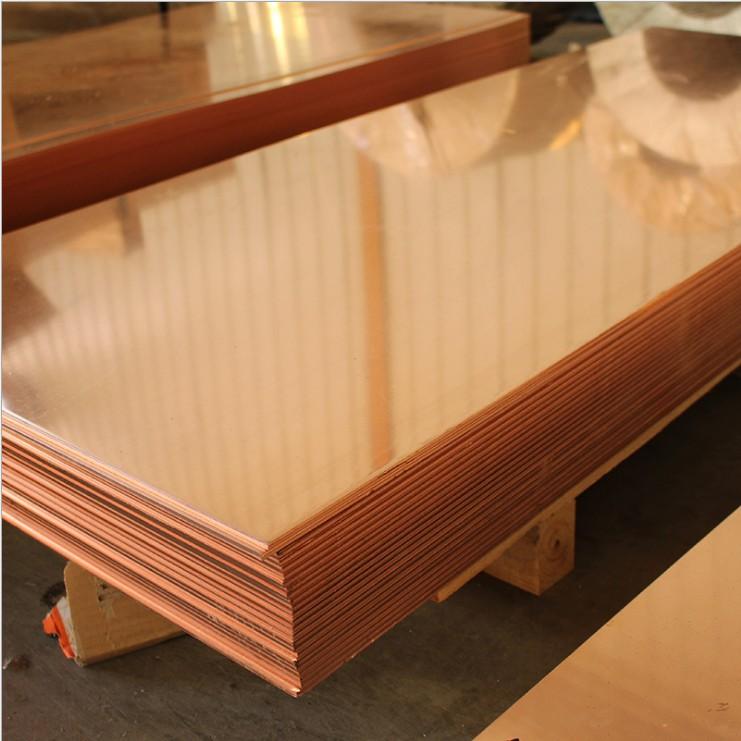 潮州T2紫铜板_供应轩业金属材料不错的T2紫铜板