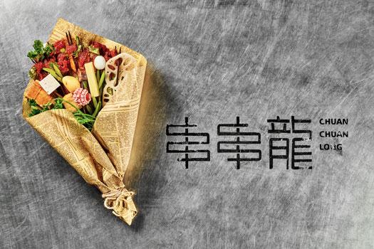 重庆市放心的重庆串串香加盟公司_江北信誉好的重庆串串香加盟哪家好