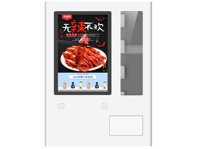 触屏小型售货机-珂迪宝贝动漫科技提供划算的Mini21.5寸触摸屏小型售货机