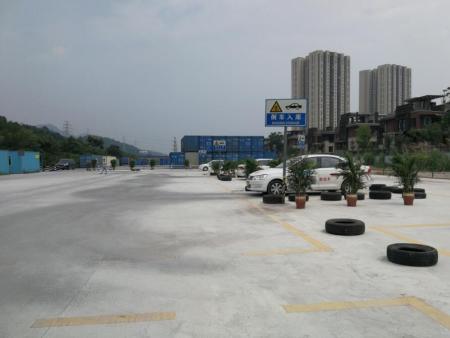 重庆驾驶培训找哪家