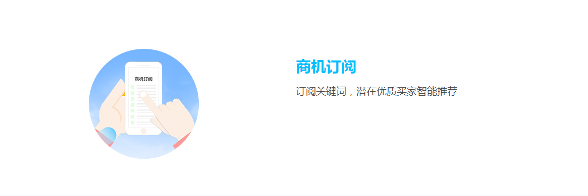 東城網絡推廣哪家好-東莞哪家公司加強版商友寶比較好