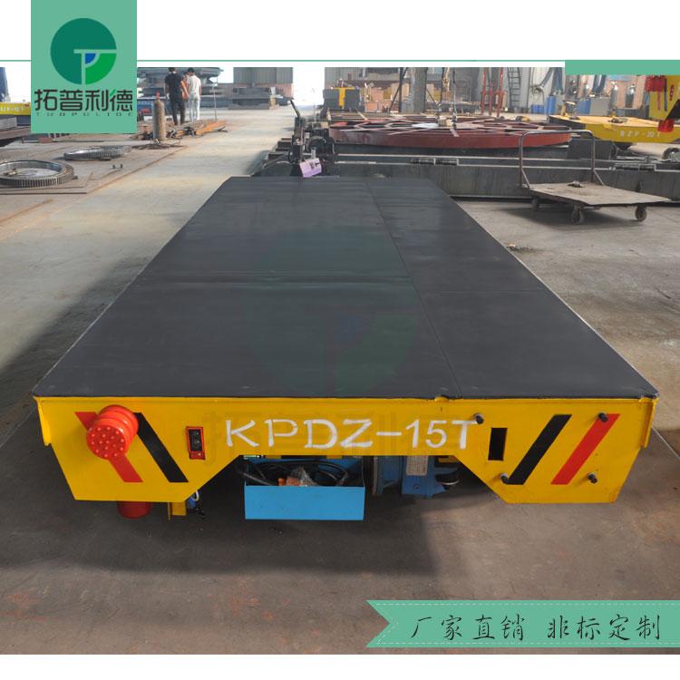 自动化5吨轨道平车 车间内运输车操作简单