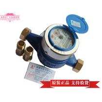 水表供货商-大量供应价位合理的水表