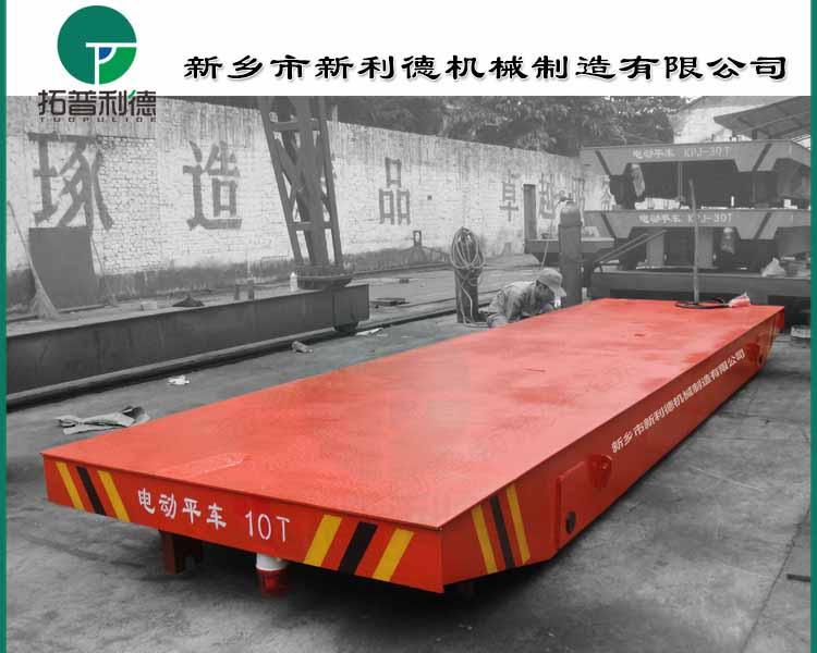 拖电揽式18吨过跨平板车 双车联动轨道平车结构示意图