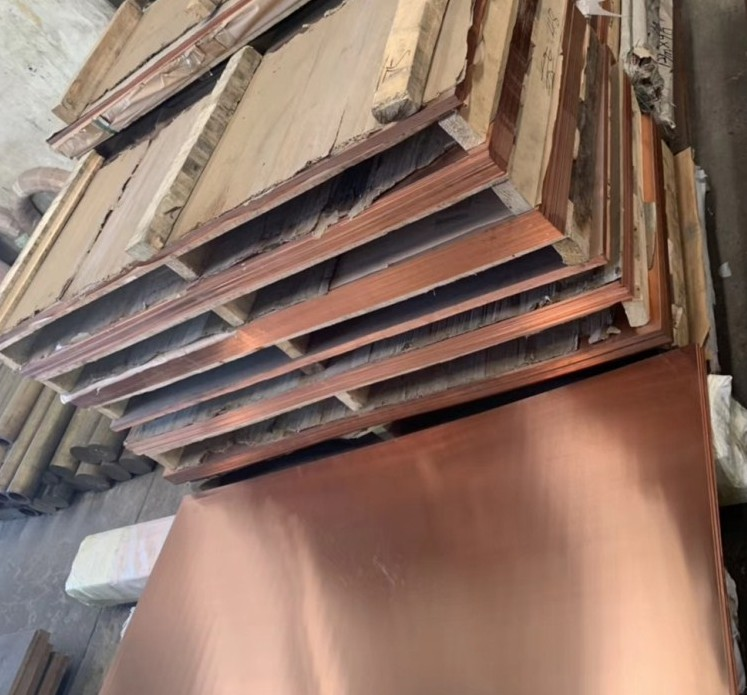 河源T3紫铜板_优良的T3紫铜板生产商_轩业金属材料