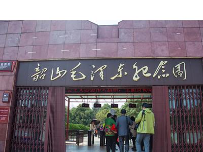 湖南韶山旅游熱線電話-上哪找有品質的韶山旅游咨詢服務
