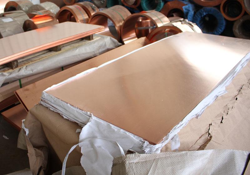 南皮紫铜板-诚挚推荐质量好的T2紫铜板