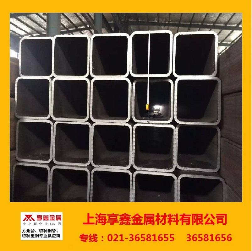 享鑫专业供应Q345B方管,Q345B矩形管