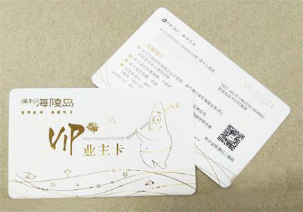 广州质量好的智能卡推荐,上海会员管理系统设计公司