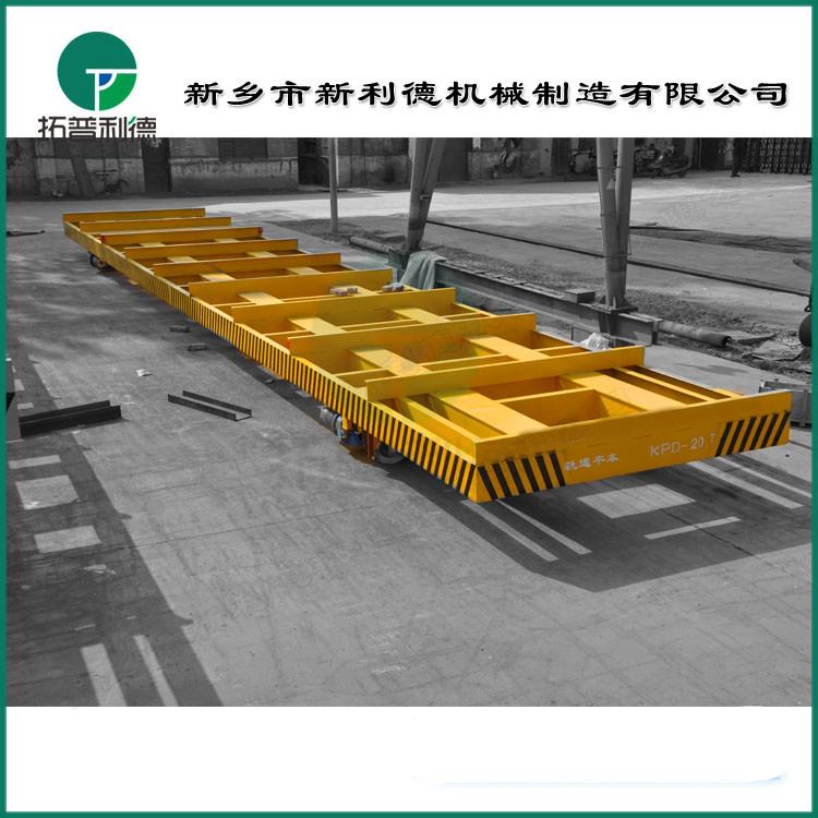 烘干室60吨轨道电平车 钢构车间平板车方案视频