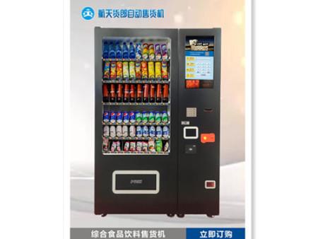 西安水果自动售货机品牌_实用的西安自动售货机在哪买