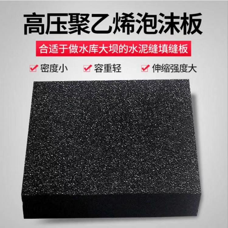 太原聚乙烯閉孔泡沫板價格-供不應求的聚乙烯閉孔泡沫板推薦
