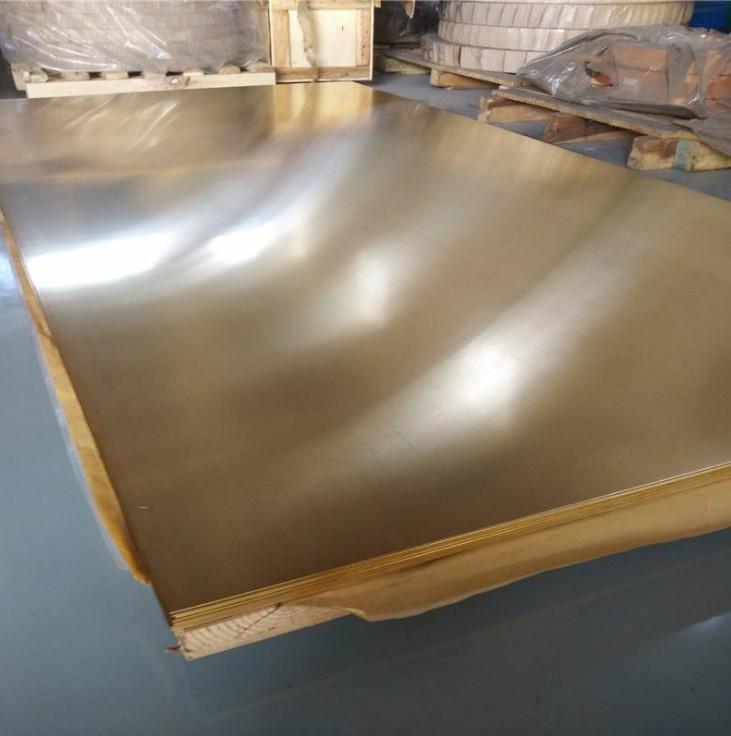 宜宾H65黄铜板-轩业金属材料提供沧州地区有品质的H65黄铜板