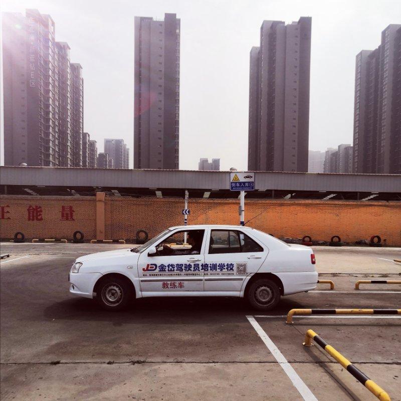 郑州考驾照一般多少钱_郑州哪里有提供驾校培训