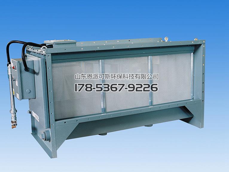 工业空气净化器那家好-山东专业静电式工业空气净化器