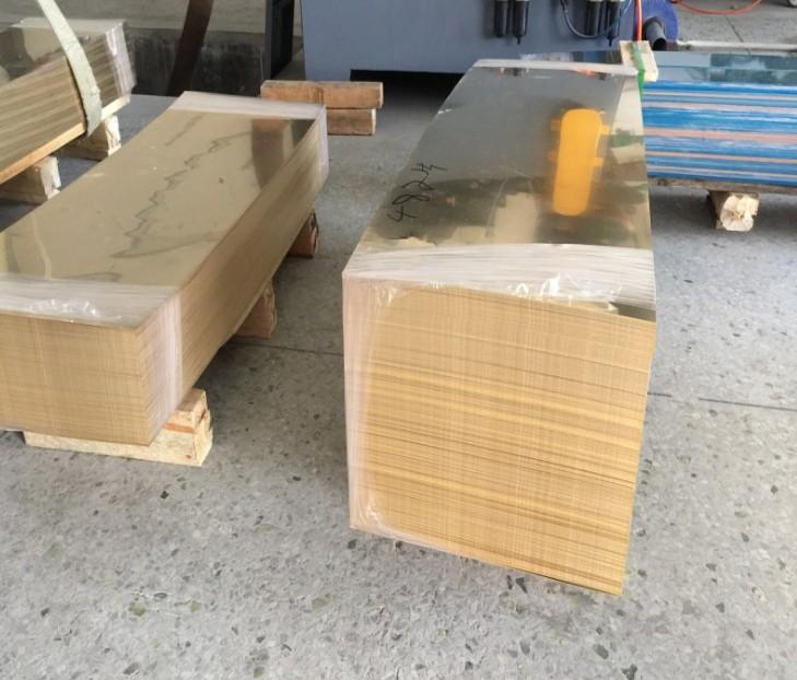 泊头黄铜板|河北H62黄铜板供应