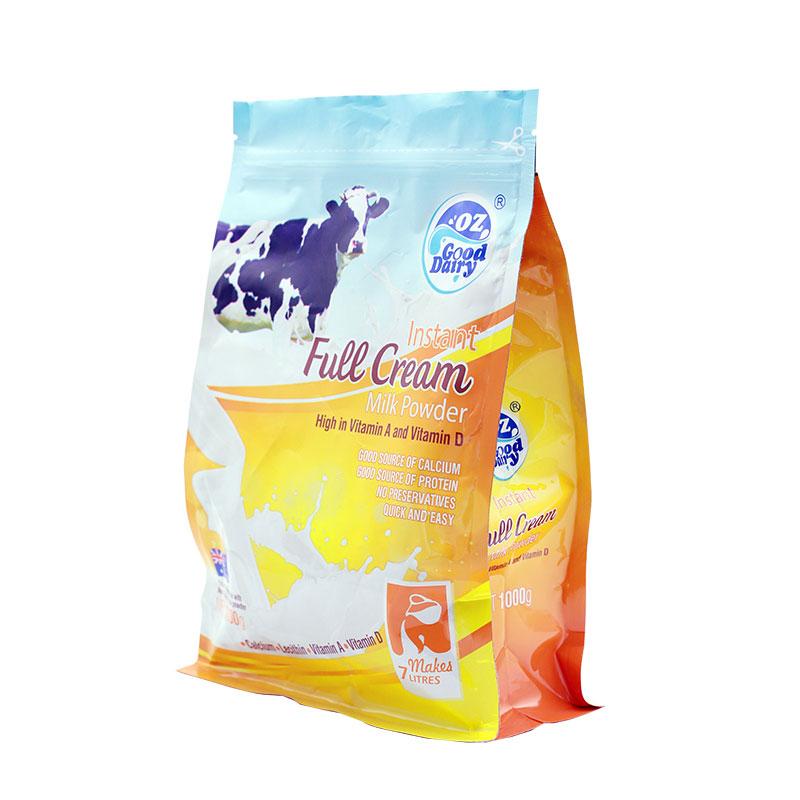 优惠的高钙奶粉_想买抢手的高钙奶粉,就来澳乐维他