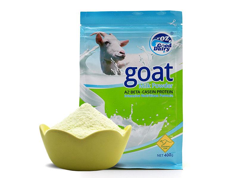 安全的山羊奶粉_上海市山羊奶粉供应商推荐