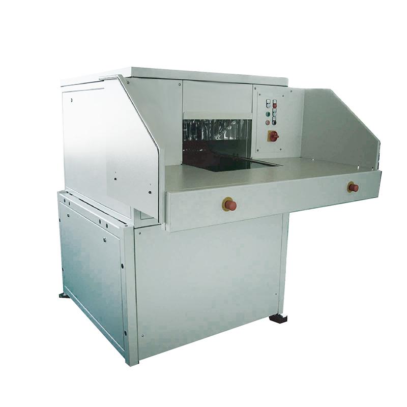 嘉峪关文本销毁设备品牌_优良的兰州碎纸机,就在康恒
