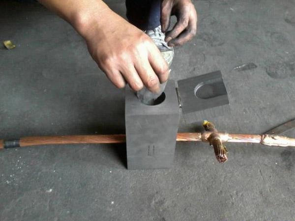 河南质量好的放热熔焊接