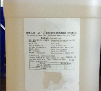 广东司盘-60-质量好的乳化剂利隆日化品质推荐
