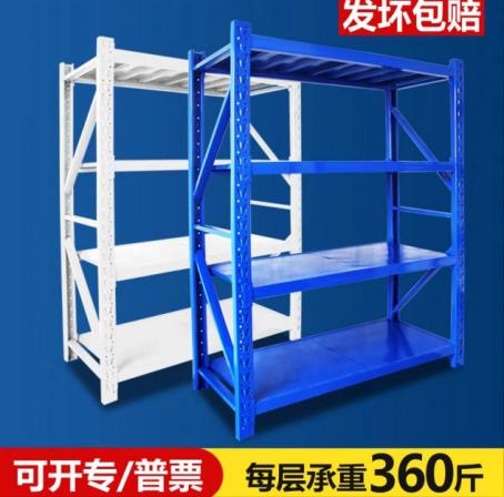 银川宁夏仓储货架价位-选购仓储货架就到华楚天硕货架有限公司