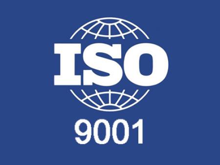 选择山东ISO认证有哪些好处?