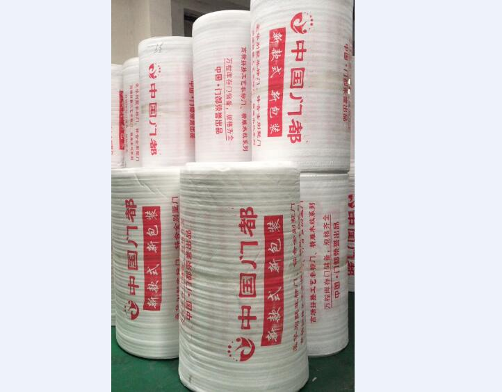 编织布复合珍珠棉批发厂家-价格合理的编织布复合珍珠棉,南宁伟杉包装提供