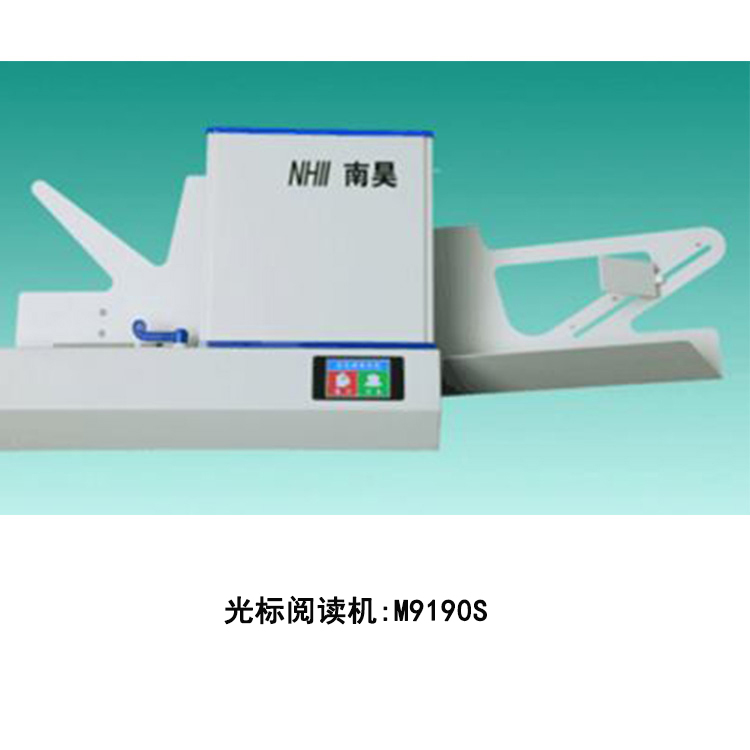 枣庄阅卷机,阅卷机图片,数码阅卷机