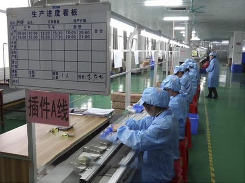 广东哪家电子组装加工厂口碑好 广州贴片加工厂家地址