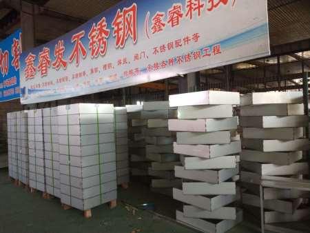 沈阳不锈钢制品-加工不锈钢制品厂家