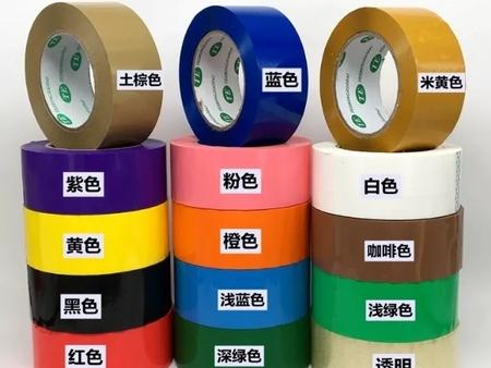 透明胶带-沈阳哪里能买到口碑好的打包胶带