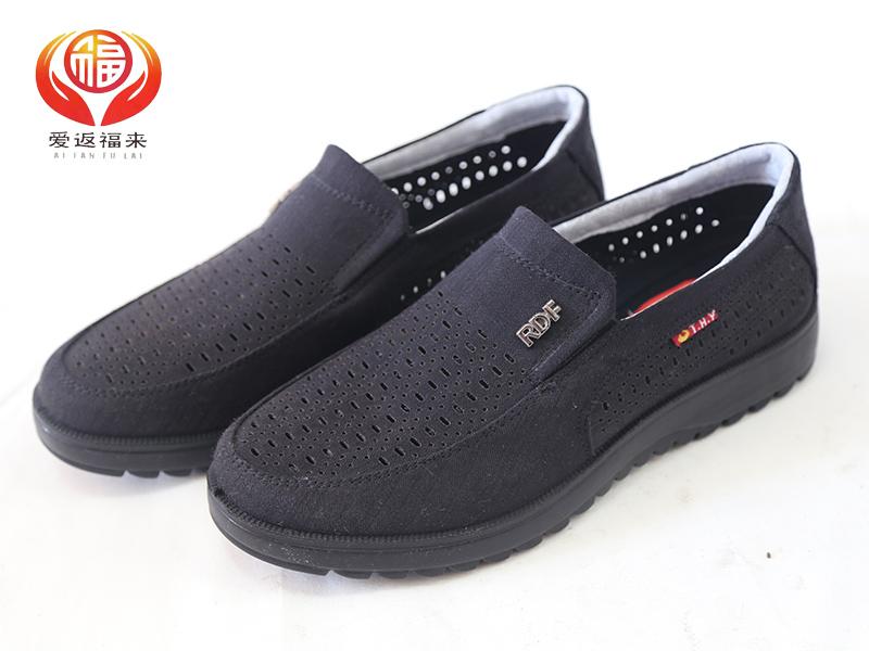 新疆休闲鞋厂家-金路驰鞋厂供应实惠的休闲布鞋