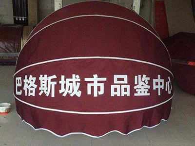 中卫西瓜遮阳棚_遮阳伞_电动伸缩篷加工-太阳伞价格鸿运遮阳