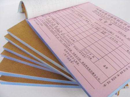 朝阳管庄附近24小时图文店  北京图文店  做标书