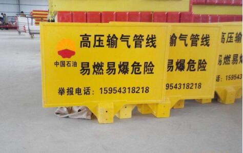 报价合理的石油警示牌|衡水石油警示牌怎么样