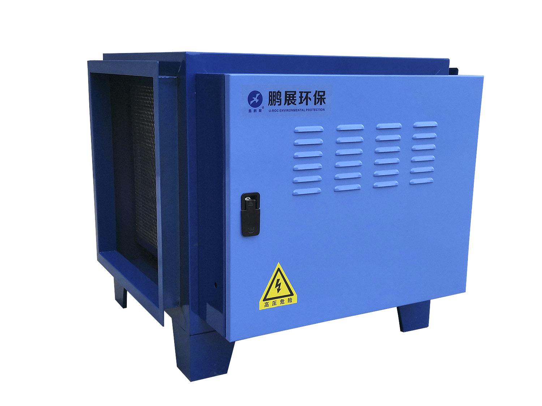 买食堂油烟净化器设备认准鹏展环保-食堂油烟净化器设备生产厂家