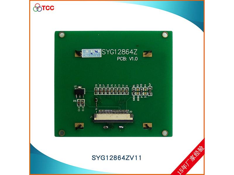 12864cog液晶模块_性价比高的COG12864FSTN液晶模块要到哪里买