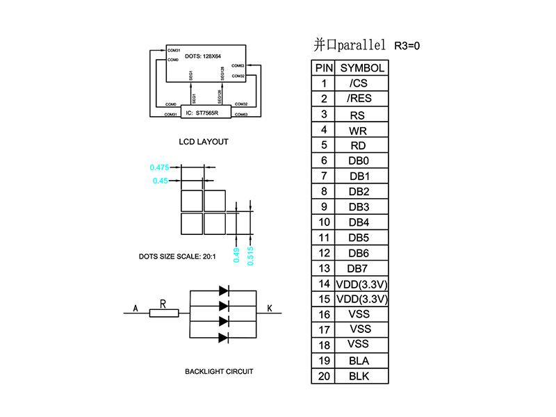 cog液晶模组|供应合格的COG12864FSTN液晶模块