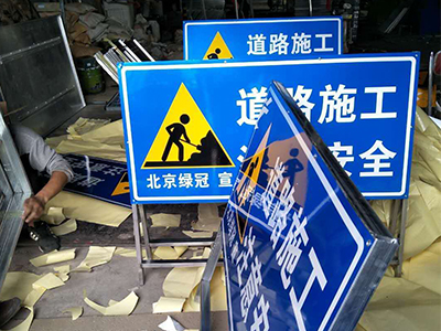 西宁安全指示牌厂家_兰州哪里有供应质量好的兰州安全指示牌