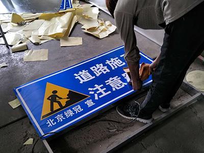 兰州安全指示牌-甘肃口碑好的销售 兰州安全指示牌