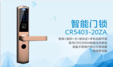 中国智能家电可信赖-深圳专业的智能家电
