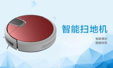 好看的智能家电_深圳高性价智能家电推荐