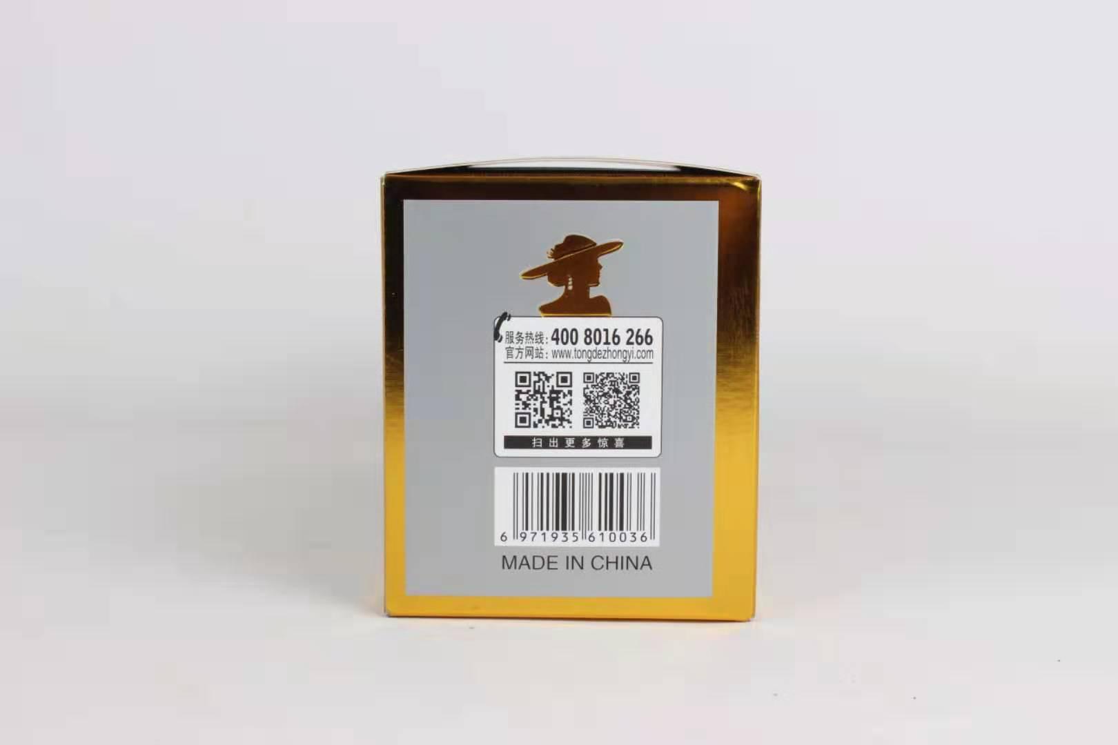 河北清清茶批发-长期供应湿清茶