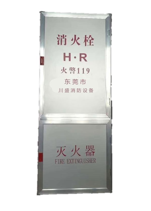 澳门消火栓箱-东莞区域新品消火栓箱
